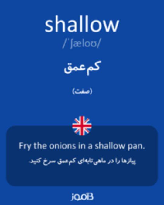 تصویر shallow - دیکشنری انگلیسی بیاموز