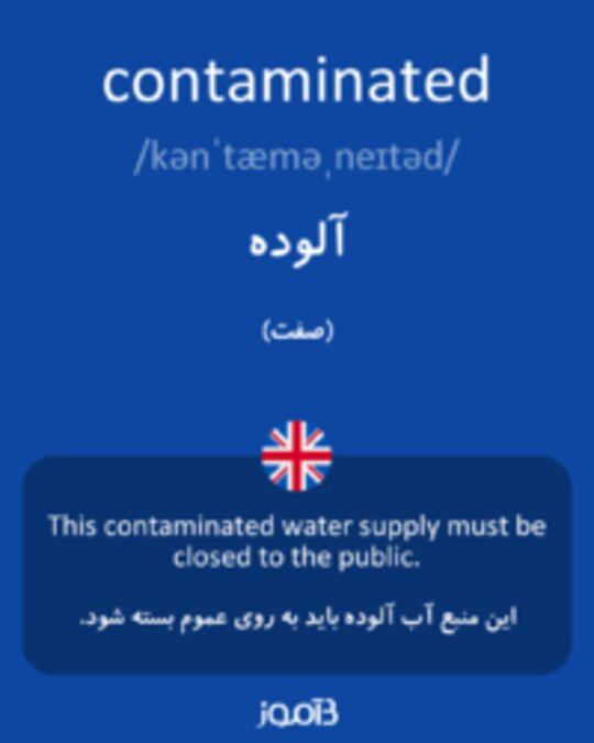 تصویر contaminated - دیکشنری انگلیسی بیاموز