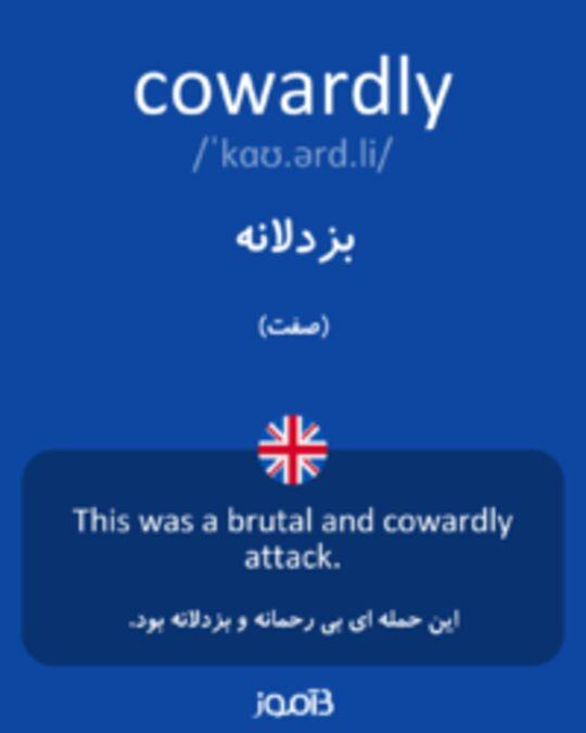 تصویر cowardly - دیکشنری انگلیسی بیاموز