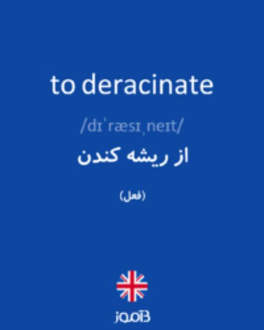 تصویر to deracinate - دیکشنری انگلیسی بیاموز