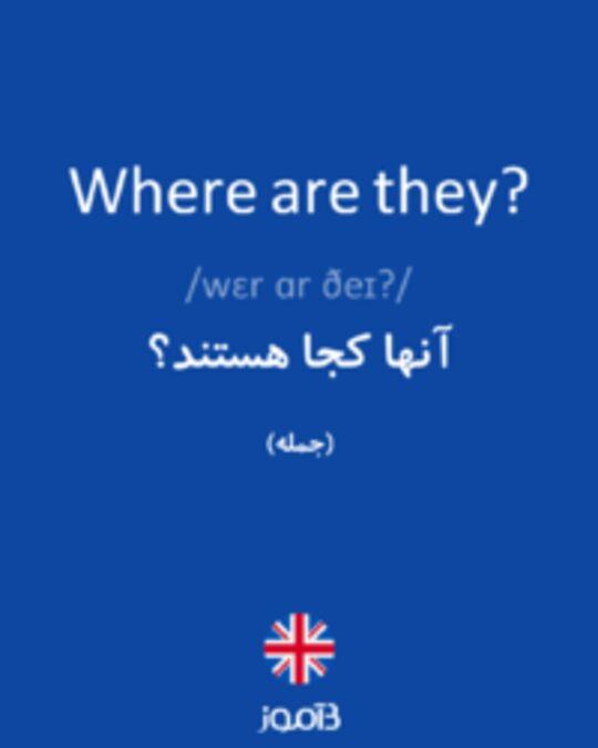 تصویر Where are they? - دیکشنری انگلیسی بیاموز
