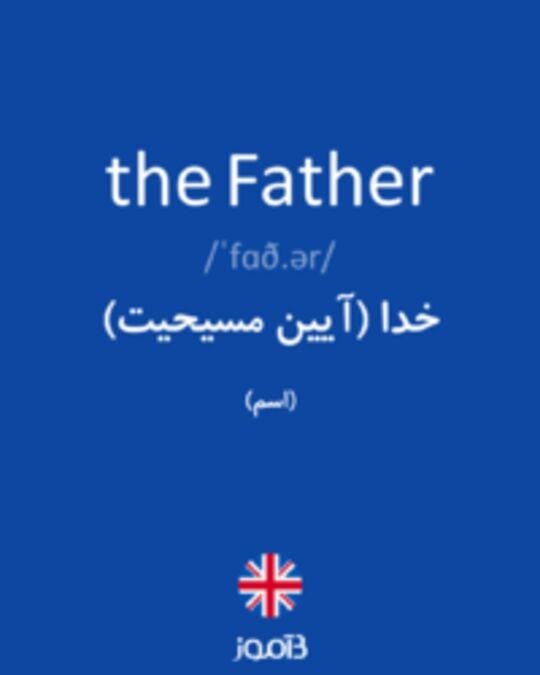 تصویر the Father - دیکشنری انگلیسی بیاموز
