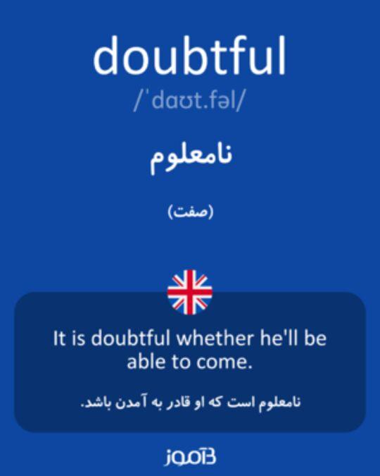 تصویر معنی و ترجمه لغت diplomat - دیکشنری انگلیسی  به فارسی