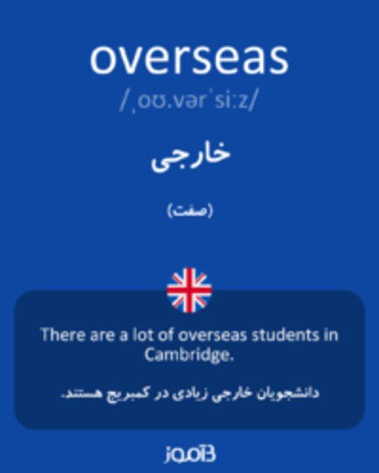 تصویر overseas - دیکشنری انگلیسی بیاموز