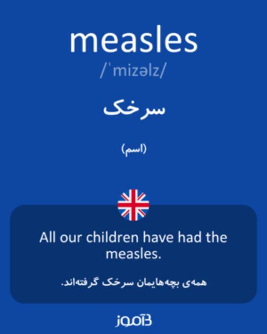 تصویر معنی و ترجمه لغت insurance - دیکشنری انگلیسی  به فارسی