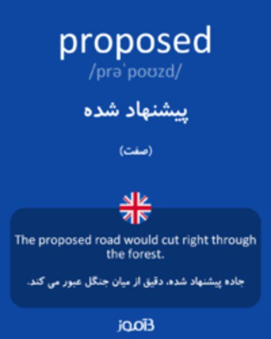 تصویر proposed - دیکشنری انگلیسی بیاموز