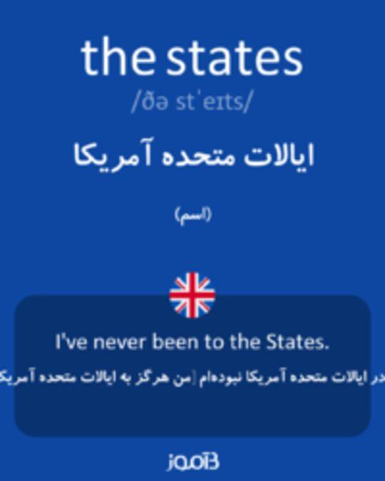 تصویر the states - دیکشنری انگلیسی بیاموز