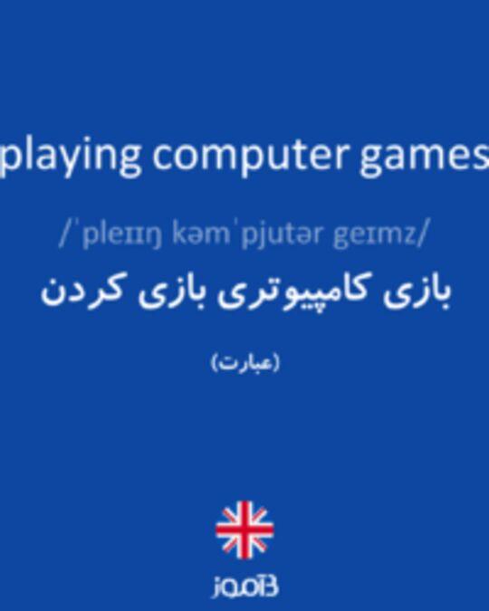 تصویر playing computer games - دیکشنری انگلیسی بیاموز