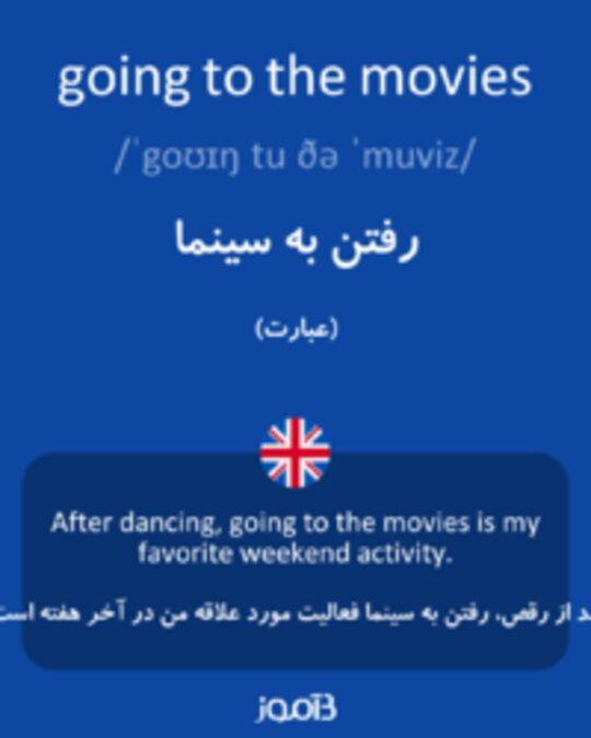تصویر going to the movies - دیکشنری انگلیسی بیاموز