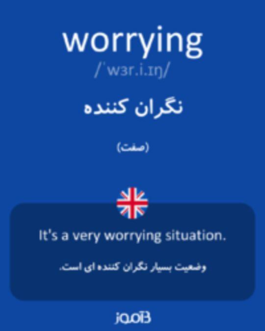 تصویر worrying - دیکشنری انگلیسی بیاموز