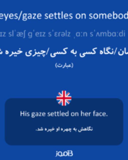 تصویر somebody's eyes/gaze settles on somebody/something - دیکشنری انگلیسی بیاموز