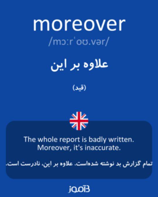 تصویر معنی و ترجمه لغت researcher - دیکشنری انگلیسی  به فارسی