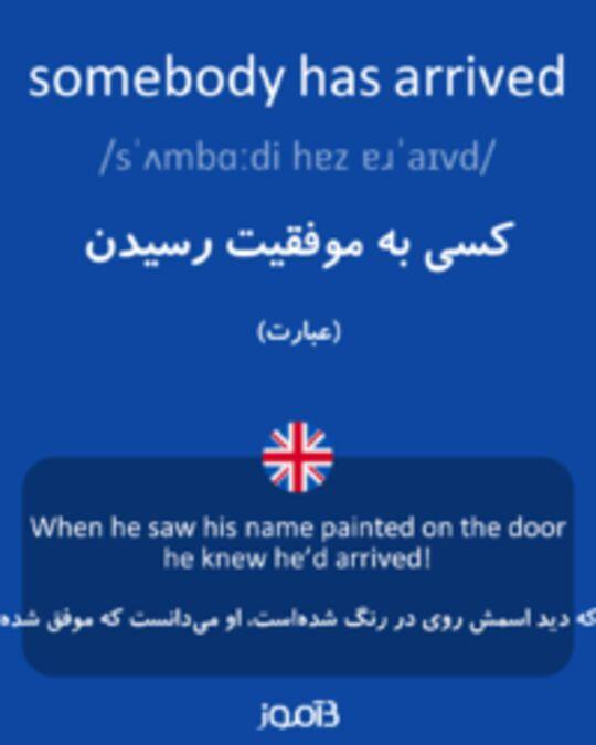 تصویر somebody has arrived - دیکشنری انگلیسی بیاموز
