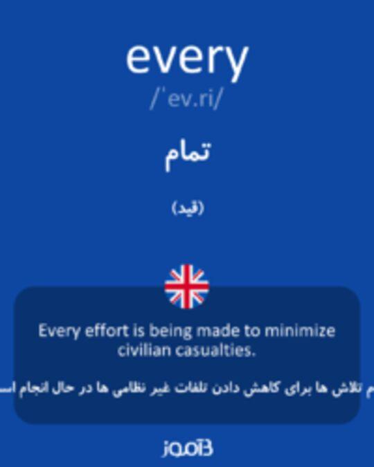 تصویر every - دیکشنری انگلیسی بیاموز