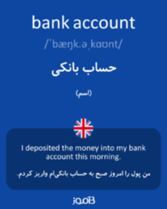 تصویر bank account - دیکشنری انگلیسی بیاموز