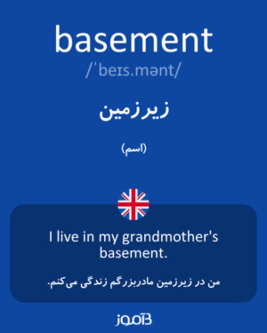تصویر معنی و ترجمه لغت satisfy -