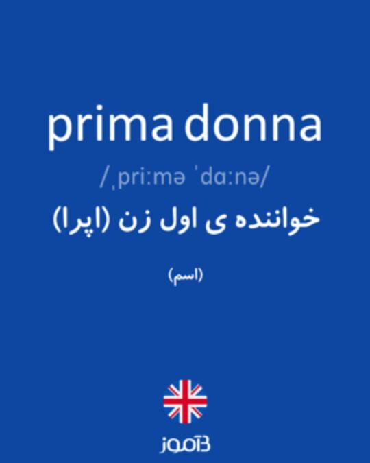 تصویر معنی و ترجمه لغت seem - دیکشنری انگلیسی  به فارسی