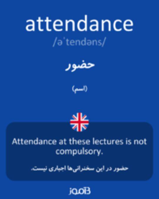 تصویر attendance - دیکشنری انگلیسی بیاموز