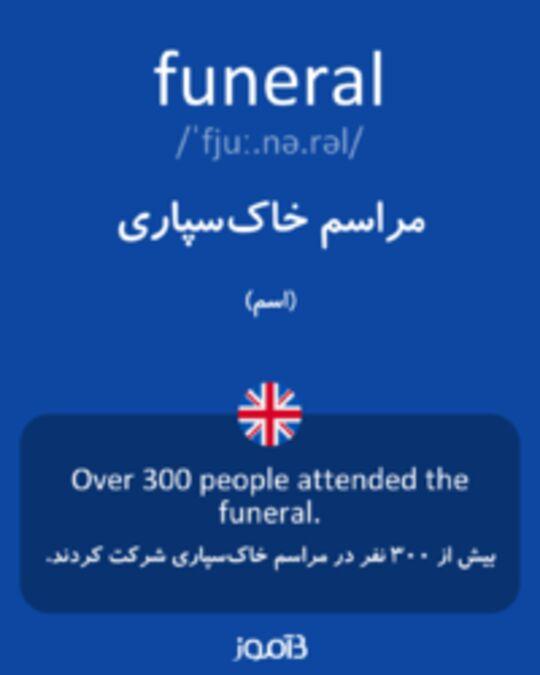 تصویر funeral - دیکشنری انگلیسی بیاموز