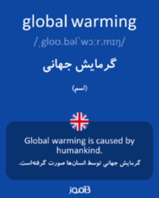 تصویر global warming - دیکشنری انگلیسی بیاموز