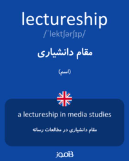 تصویر lectureship - دیکشنری انگلیسی بیاموز