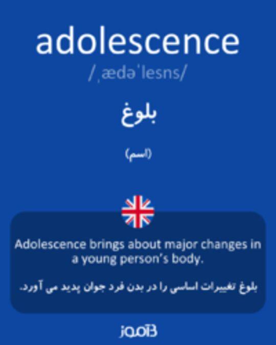 تصویر adolescence - دیکشنری انگلیسی بیاموز