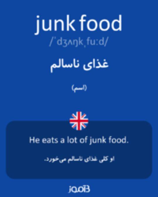 تصویر junk food - دیکشنری انگلیسی بیاموز