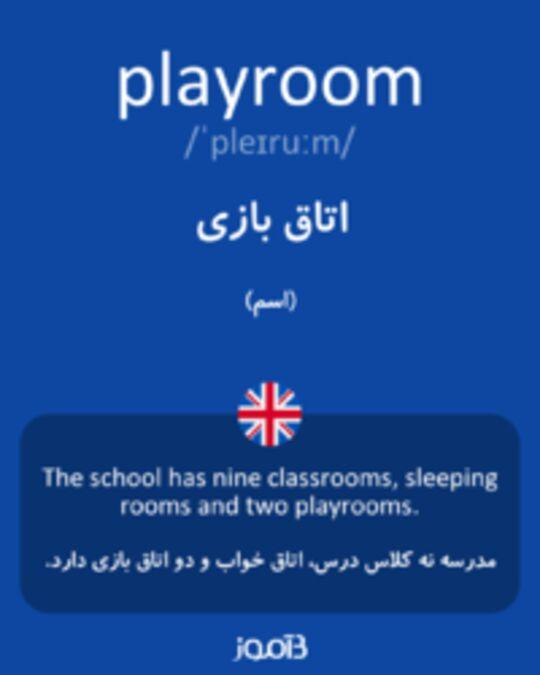 تصویر playroom - دیکشنری انگلیسی بیاموز