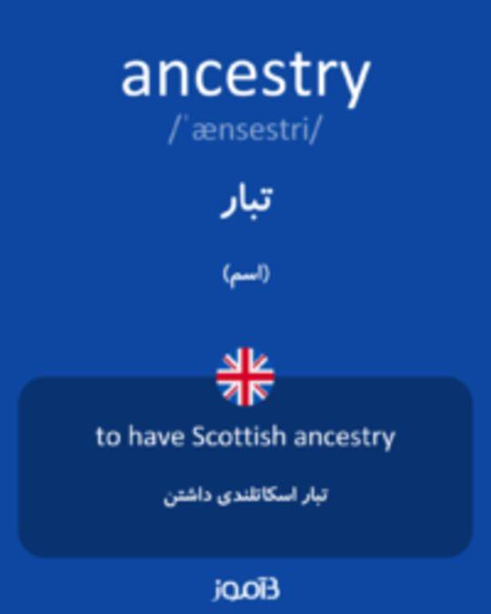 تصویر ancestry - دیکشنری انگلیسی بیاموز