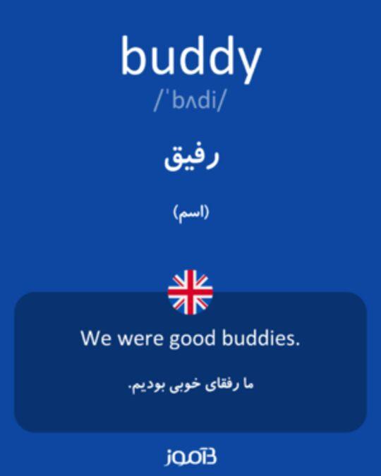 تصویر معنی و ترجمه لغت mercenary -     دیکشنری انگلیسی  به فارسی