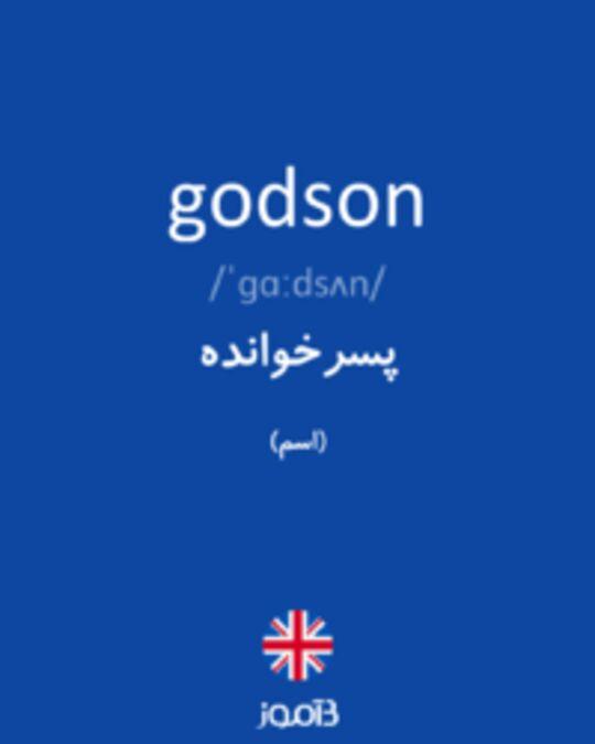 تصویر godson - دیکشنری انگلیسی بیاموز