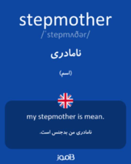 تصویر stepmother - دیکشنری انگلیسی بیاموز