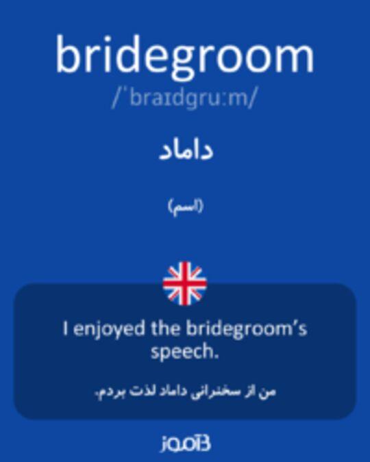 تصویر bridegroom - دیکشنری انگلیسی بیاموز