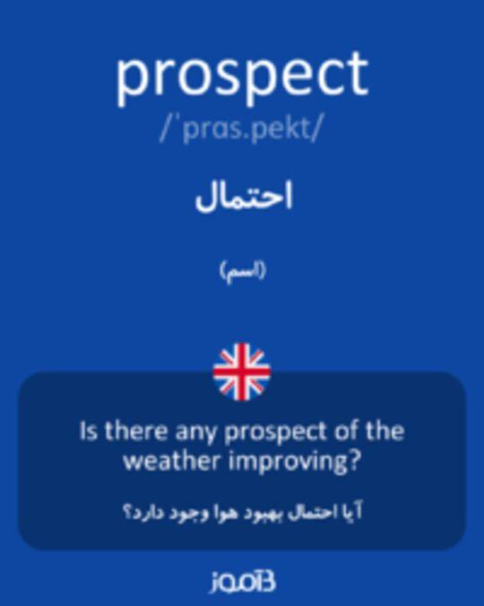 تصویر prospect - دیکشنری انگلیسی بیاموز