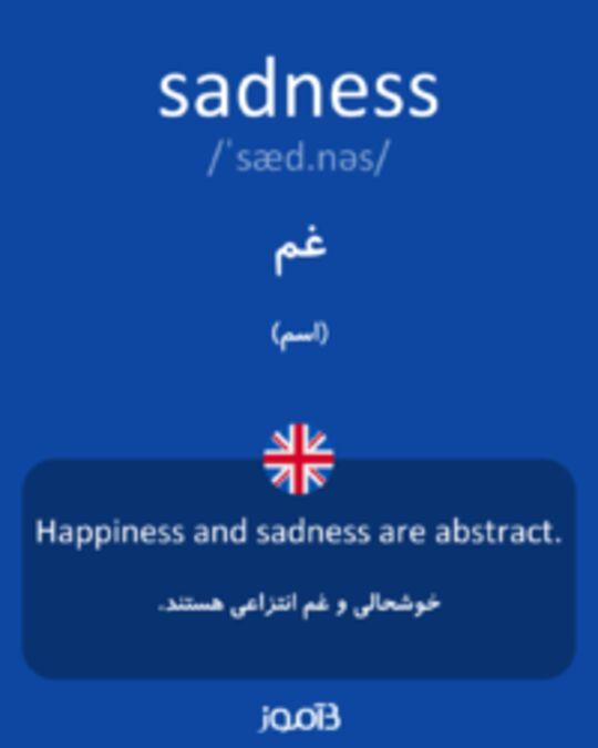 تصویر sadness - دیکشنری انگلیسی بیاموز