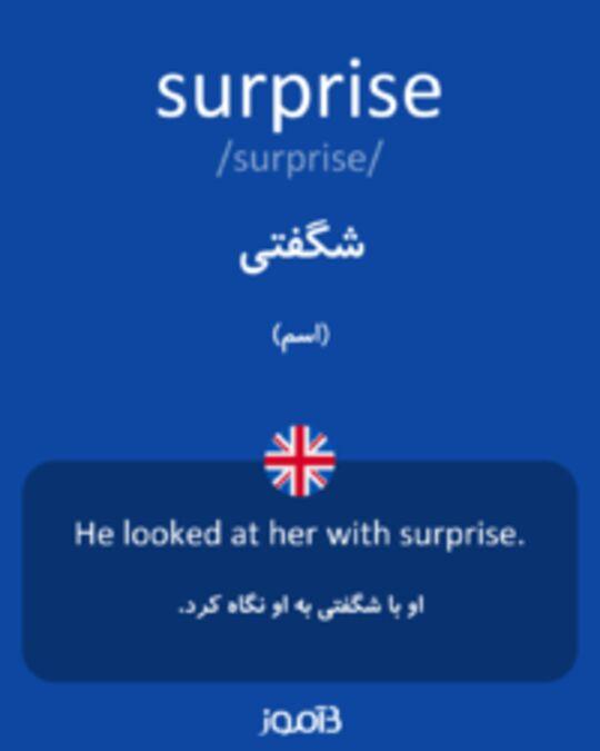 تصویر surprise - دیکشنری انگلیسی بیاموز