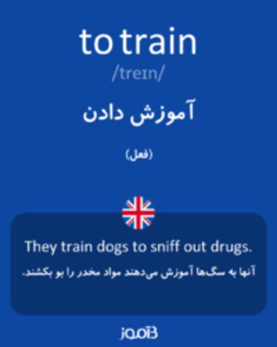 تصویر to train - دیکشنری انگلیسی بیاموز