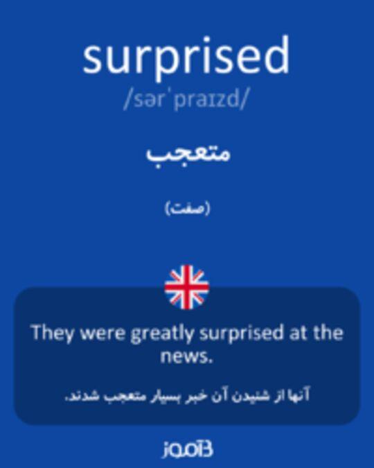 تصویر surprised - دیکشنری انگلیسی بیاموز