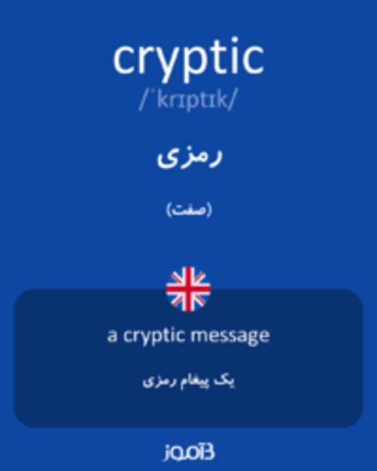 تصویر cryptic - دیکشنری انگلیسی بیاموز