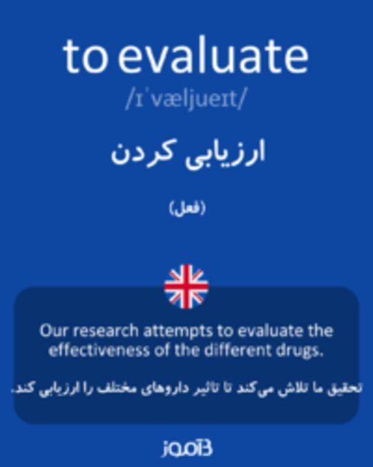 تصویر to evaluate - دیکشنری انگلیسی بیاموز