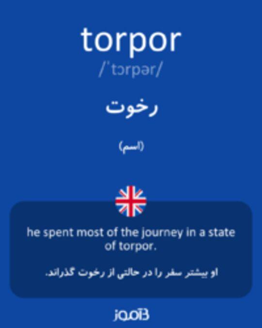 تصویر torpor - دیکشنری انگلیسی بیاموز