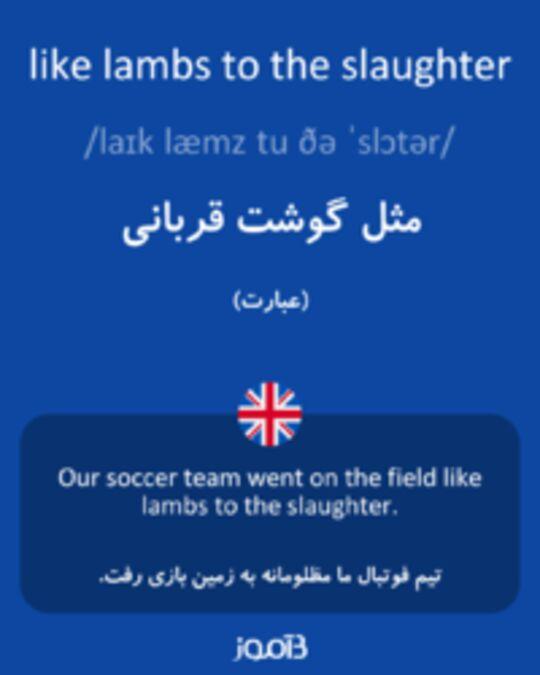 تصویر like lambs to the slaughter - دیکشنری انگلیسی بیاموز