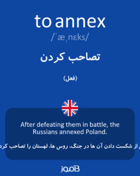 تصویر معنی و ترجمه لغت programmer - دیکشنری انگلیسی  به فارسی
