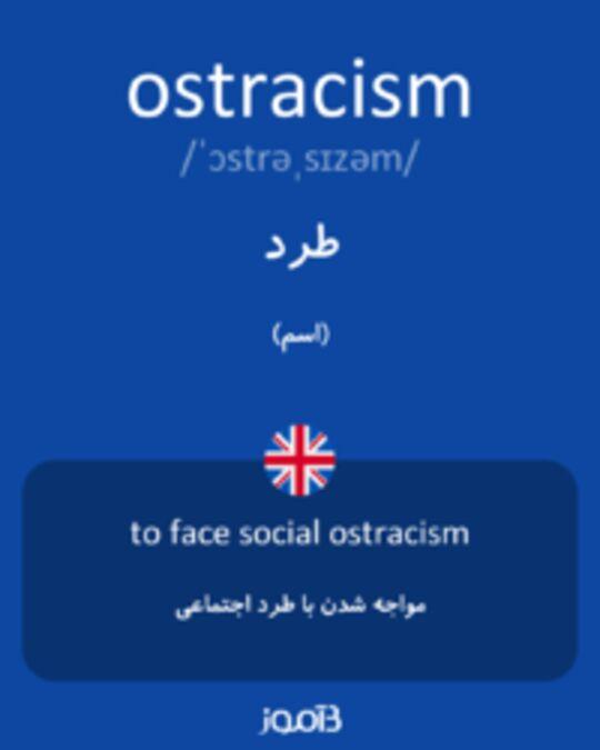 تصویر ostracism - دیکشنری انگلیسی بیاموز