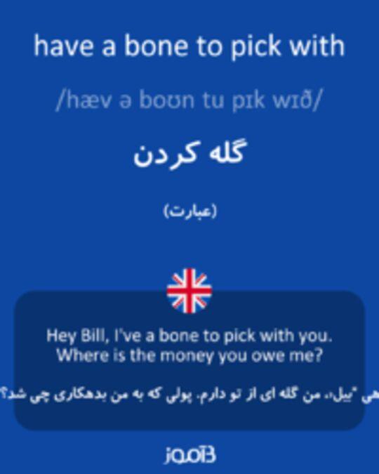 تصویر have a bone to pick with - دیکشنری انگلیسی بیاموز
