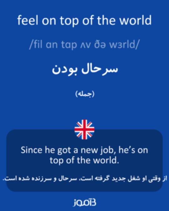 تصویر معنی و ترجمه لغت beautician -     دیکشنری انگلیسی  به فارسی