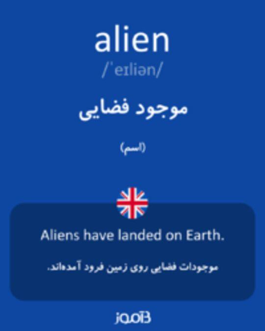 تصویر alien - دیکشنری انگلیسی بیاموز