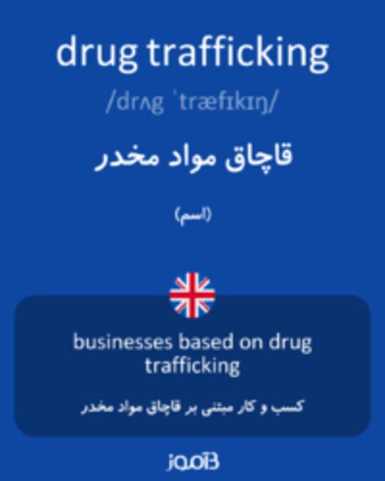 تصویر drug trafficking - دیکشنری انگلیسی بیاموز