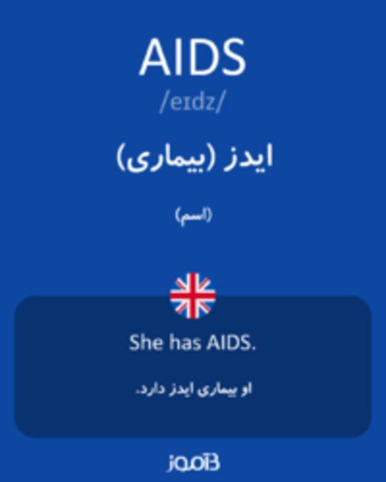 تصویر AIDS - دیکشنری انگلیسی بیاموز
