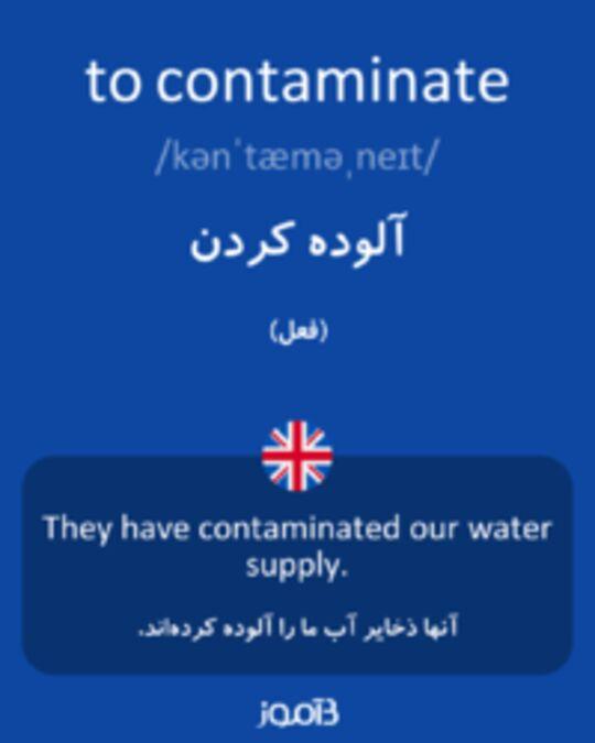 تصویر to contaminate - دیکشنری انگلیسی بیاموز